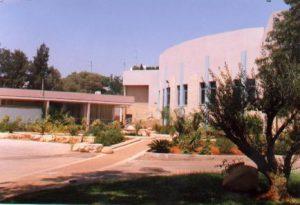 בית הספר ויצו גן ונוף