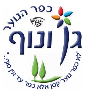 לוגו בית הספר